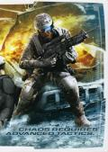 Tom Clancy's Ghost Recon: Advanced Warfighter 2 Windows Inside Cover Right Flap