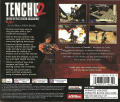 Tenchu 2: Birth of the Stealth Assassins PlayStation Back Cover