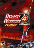 Dynasty Warriors 4 Windows Front Cover