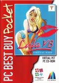 Lula Virtual Babe Windows Front Cover