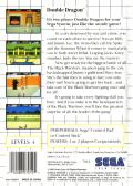 Double Dragon SEGA Master System Back Cover