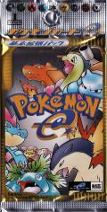 Machop at Work Game Boy Advance Front Cover Booster pack