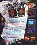 Space Quest III: The Pirates of Pestulon Amiga Back Cover