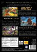 Heroes of Might and Magic V (Gold Edition) Windows Other Keep Case - Back