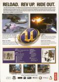 Unreal Tournament 2004 (DVD Special Edition) Windows Back Cover