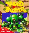 Head Buster Game Gear Front Cover