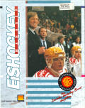 Eishockey Manager DOS Front Cover