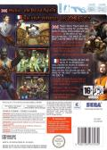 The House of the Dead 2 & 3 Return Wii Back Cover