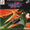 Gradius II TurboGrafx CD Front Cover