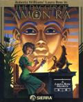 The Dagger of Amon Ra DOS Front Cover