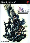Final Fantasy X-2 International + Last Mission PlayStation 2 Front Cover