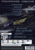Need for Speed: Carbon (Collector's Edition) Windows Back Cover