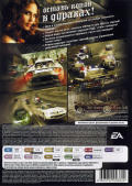 Need for Speed: Most Wanted Windows Back Cover