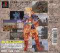 Final Fantasy Tactics PlayStation Back Cover