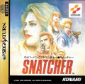 Snatcher SEGA Saturn Front Cover