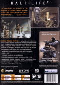 Half-Life 2 Windows Other Keep Case - Back