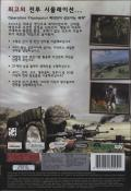ArmA: Combat Operations Windows Back Cover