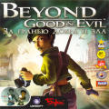 Beyond Good & Evil Windows Front Cover