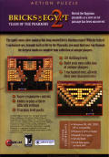 Bricks of Egypt 2: Tears of the Pharaohs Windows Back Cover