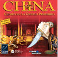 China: The Forbidden City Windows Other Jewel Case - Front