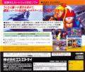 Real Bout Fatal Fury Special SEGA Saturn Back Cover