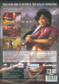 Jade Empire (Special Edition) Windows Other Keep Case - Back