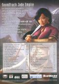 Jade Empire (Special Edition) Windows Other Soundtrack Keep Case - Back