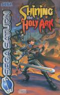 Shining the Holy Ark SEGA Saturn Front Cover