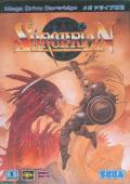 Sorcerian Genesis Front Cover