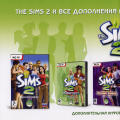 The Sims 2 Windows Inside Cover Front Left