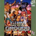 Gain Ground TurboGrafx CD Front Cover