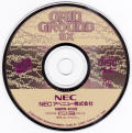 Gain Ground TurboGrafx CD Media