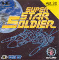 Super Star Soldier TurboGrafx-16 Front Cover