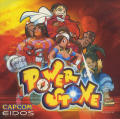 Power Stone Dreamcast Front Cover