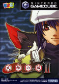 Castle Shikigami 2 GameCube Front Cover