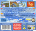 Skies of Arcadia Dreamcast Back Cover