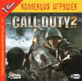 Call of Duty 2 Windows Front Cover