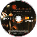 Knights of the Temple: Infernal Crusade Windows Media Disc 3/3