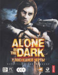 Alone in the Dark (Limited Edition) Windows Front Cover