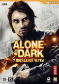 Alone in the Dark (Limited Edition) Windows Other Keep Case - Front