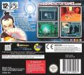 Code Lyoko Nintendo DS Back Cover