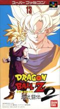 Dragon Ball Z: Super Butōden 2 SNES Front Cover