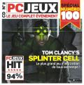 Tom Clancy's Splinter Cell Windows Front Cover Disc 2
