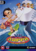 Leisure Suit Larry: Love for Sail! Windows Front Cover