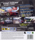 Need for Speed: ProStreet PlayStation 3 Back Cover