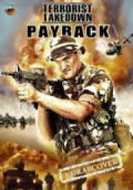 Terrorist Takedown: Payback Windows Front Cover
