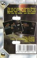 Galaga MSX Back Cover