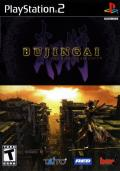 Bujingai: The Forsaken City PlayStation 2 Front Cover