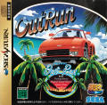 OutRun SEGA Saturn Front Cover