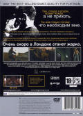 The Getaway: Black Monday PlayStation 2 Back Cover